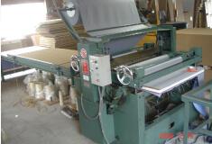 建材畳床製造機